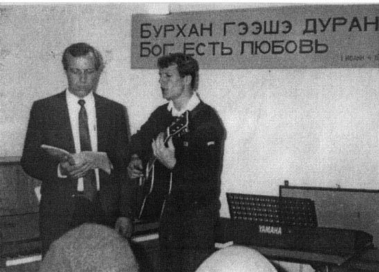 Евангелизация в общеобразовательной школе г. Закаменск