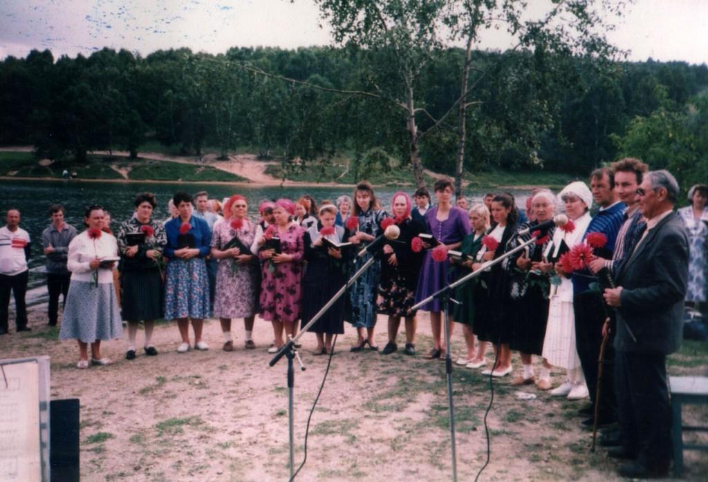 24 августа 1996 г. Крещение. Берег р. Ангары
