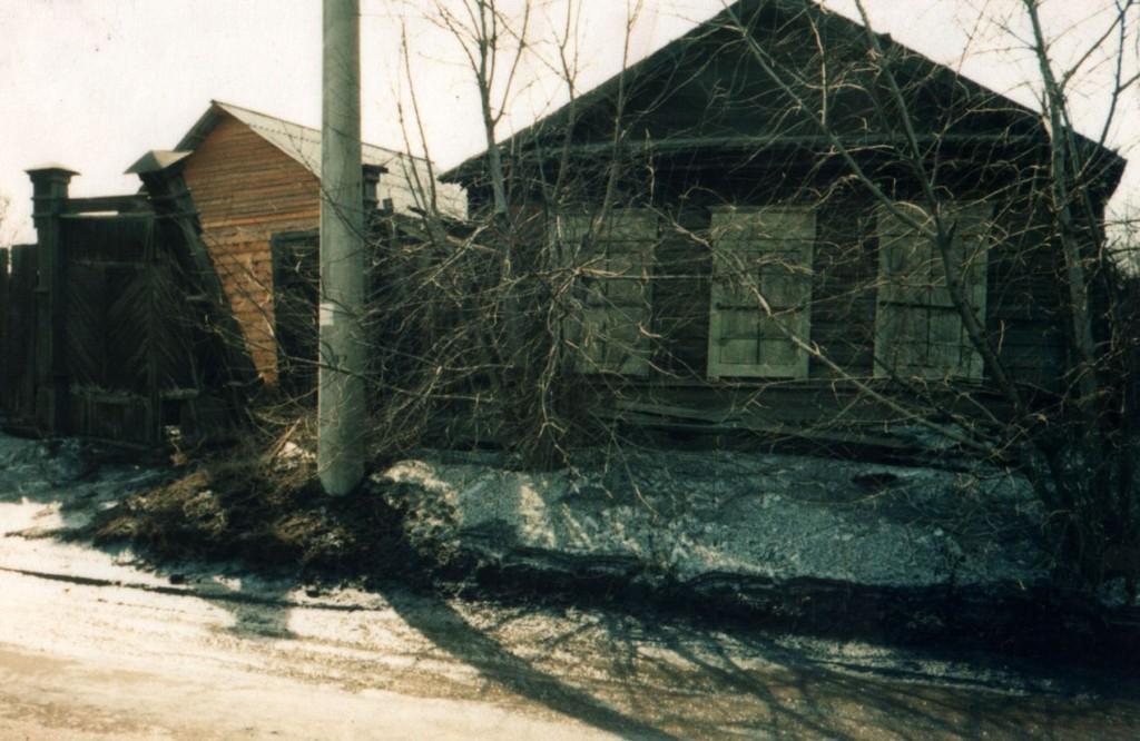 Так выглядел приобретенный дом с улицы Партизанской, со стороны трамвайных путей