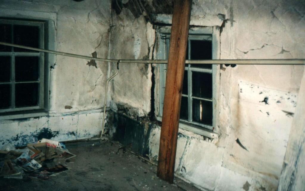 Вид дома изнутри