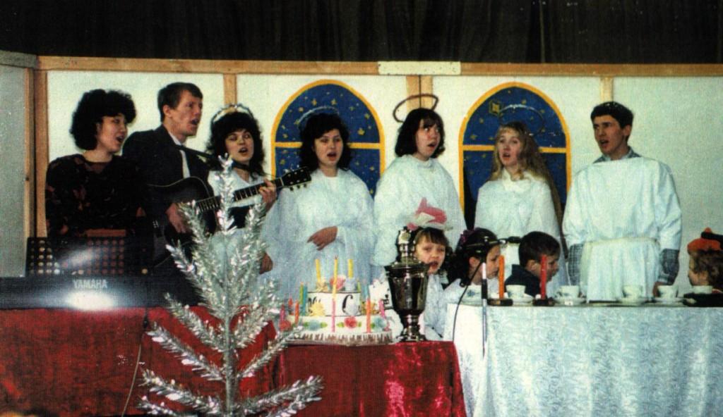 1995 г. Рождественская детская ёлка