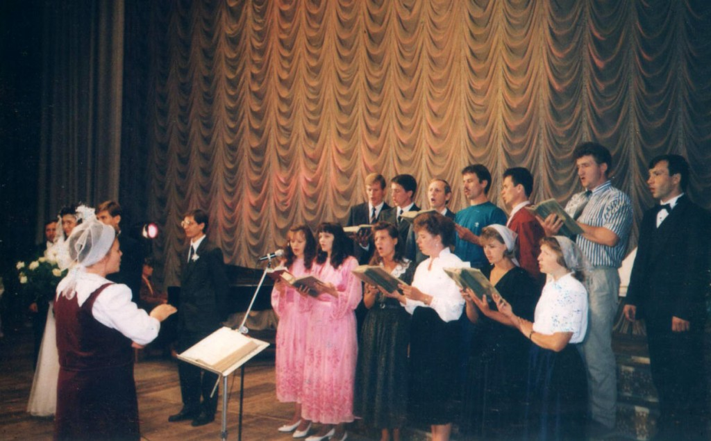 Свадьба Белика Артема и Евгении Кутас