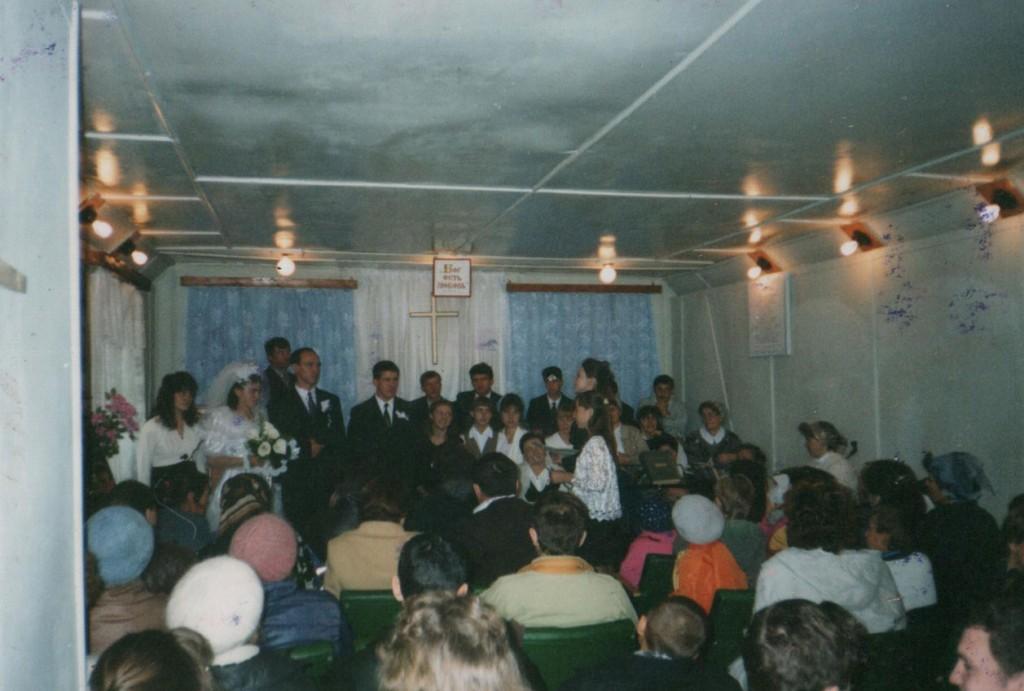 10 октября 1998 г. Свадьба Талько Александра и Щаповой Ларисы. Дом Молитвы церкви ЕХБ г. Шелехов