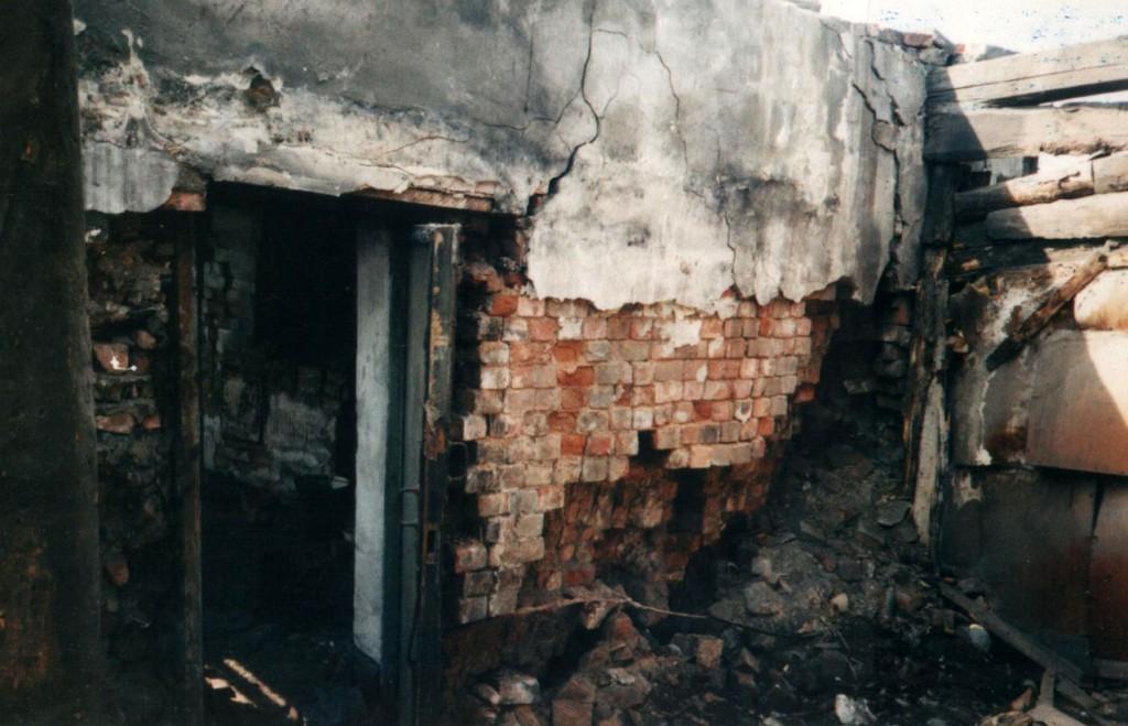 Весна 1996 г.
