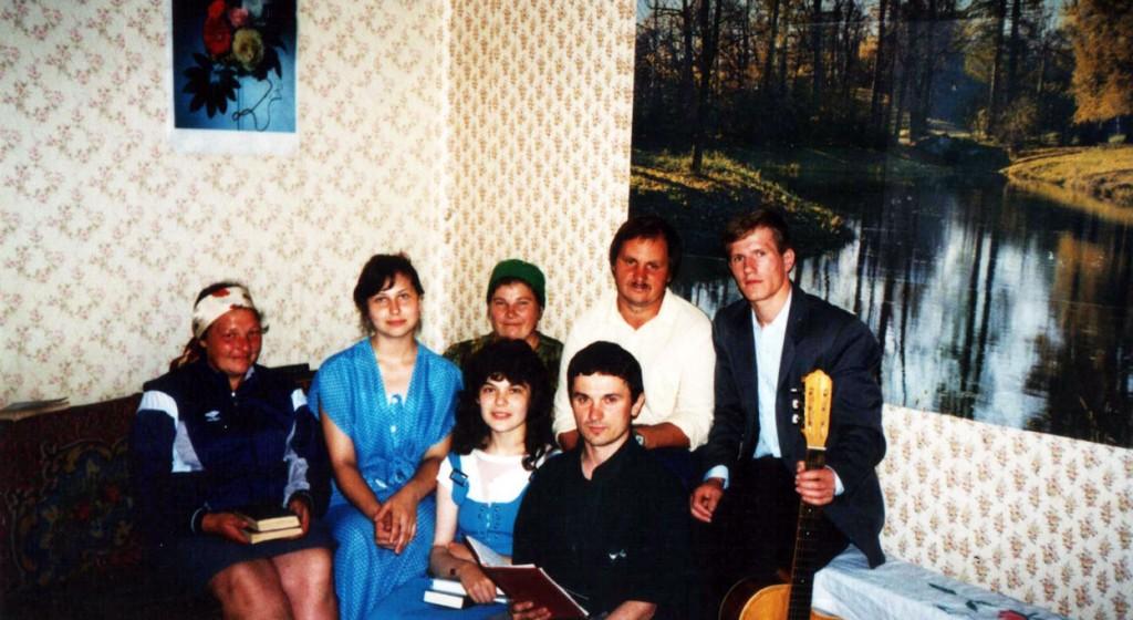 1995 г. с. Хомутово