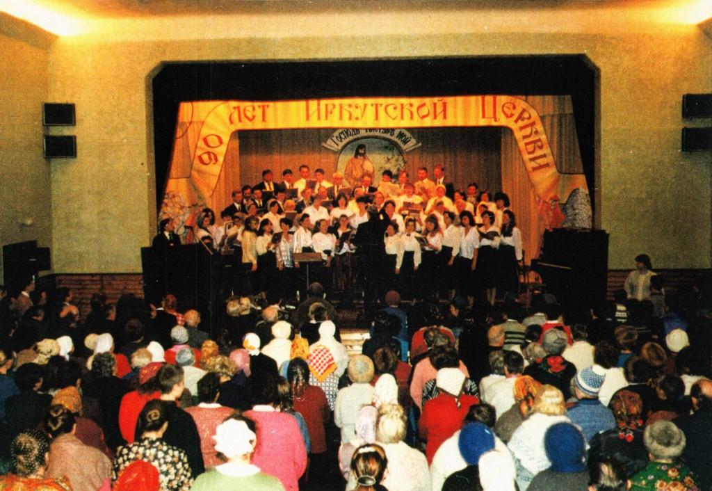 90-летие Иркутской церкви ЕХБ