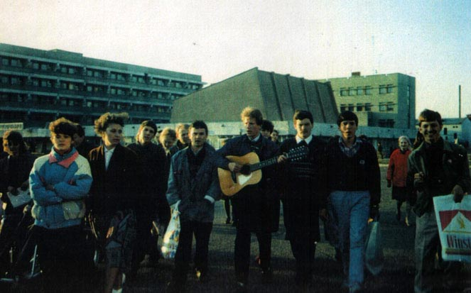 1994 г. Чита